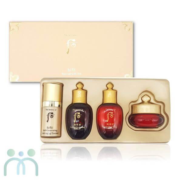 Bộ sản phẩm chống lão hóa da Whoo Ja Saeng Essence Special Gift Set